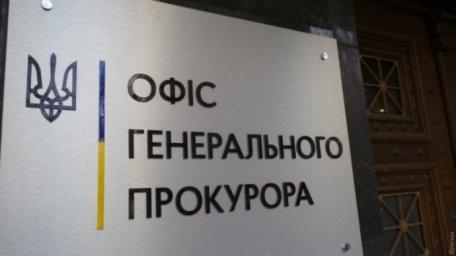 Венедиктова прокомментировала результат аттестации прокуроров