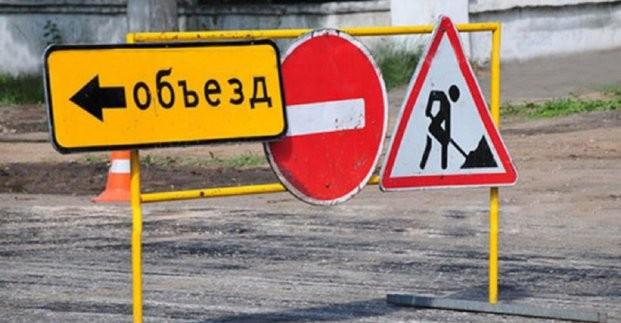 Через железнодорожный переезд на Большой Панасовской запрещается движение транспорта