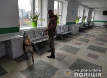 Минирование: в здании бомб не обгаружено - ГУНП