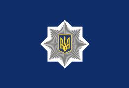 ДТП на проспекте Науки: информация полиции (ГУНП)