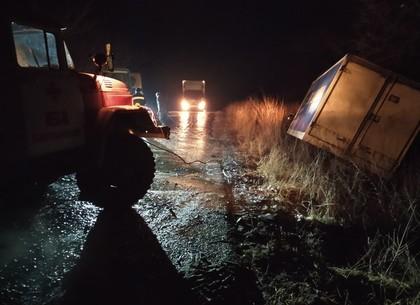Под Харьковом автомобиль слетел со скользкой дороги в кювет – ГСЧС