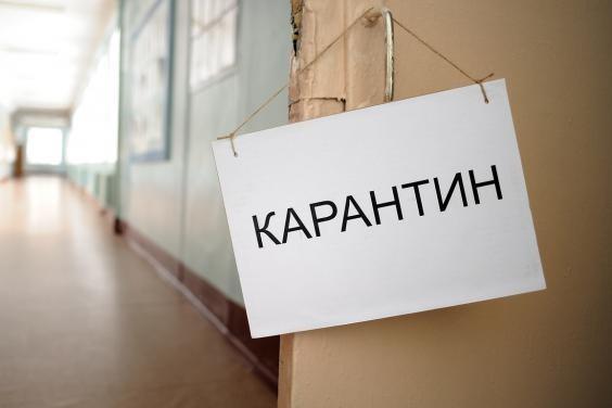С 19 декабря по всей территории Украины будут действовать новые ограничения