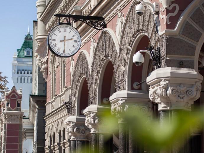 НБУ установил официальный курс на уровне 28,36 гривны за доллар