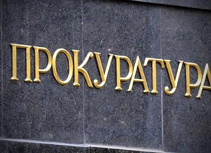 Убытки почти в 450 тыс. грн: двум чиновникам сообщено о подозрении