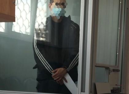 Дерзский налетчик арестован (Прокуратура)