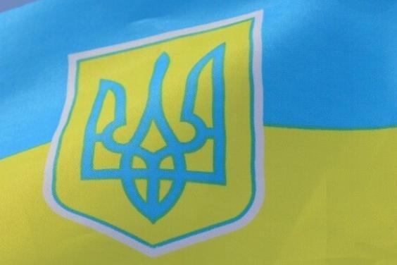 Стартовал конкурс на лучший эскиз большого Государственного герба Украины