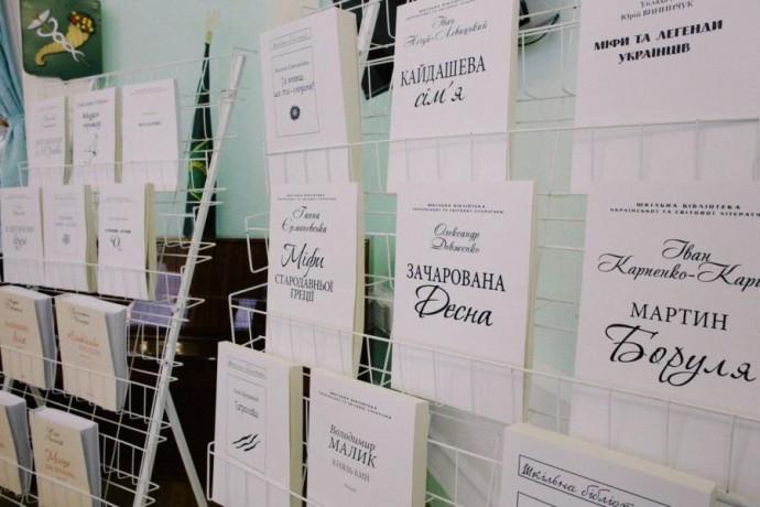Харьковская спецшкола им. Короленко получила художественную литературу, напечатанную шрифтом Брайля