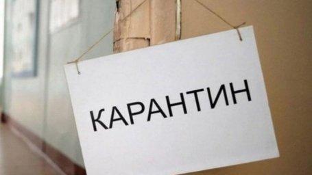 В Минздраве предлагают ввести трехнедельный карантин со 2 января