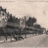 Старомосковская улица. 1-е Реальное училище.