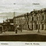 Южная часть Николаевской площади. Вид 1900-ых гг.
