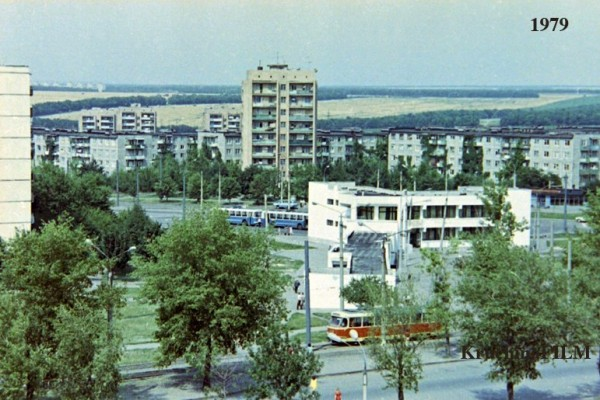 """Круг трамвая """"602 м-н"""". 1979 год. На заднем плане - ещё поля."""