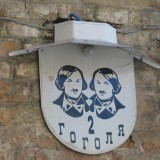 Эта табличка с дома по улице Гоголя,2 непременная достопримечательность Харькова.