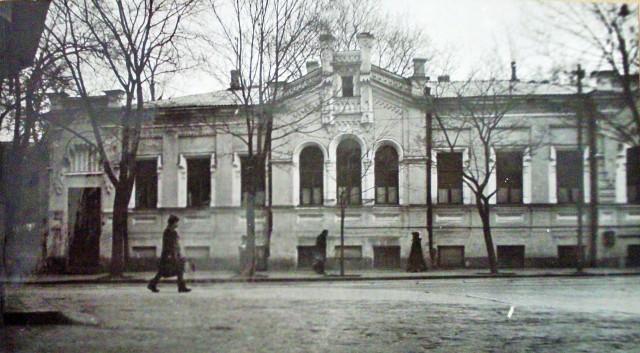 Пушкинская, 37
