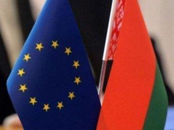 Европарламент одобрил упрощение визового режима с Беларусью