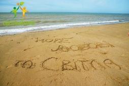 Новый курортный эко-центр на Азовском море