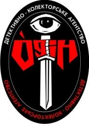 Услуги частного детектива в Харькове