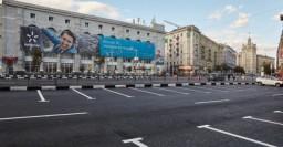 На Павловской площади частично ограничат движение